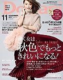 Domani (ドマーニ) 2017年 11月号 [雑誌]
