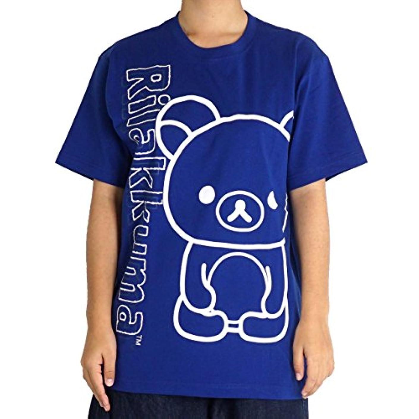 受け取るウサギ対象リラックマ tシャツ 半袖 メンズ レディース クルー 白 黒 M L LL