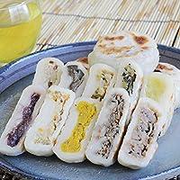 山下屋荘介 信州のおやき 10種の詰合せ [ 冷凍でお届け / 長野産 ] ご当地名物 おやつ 夜食