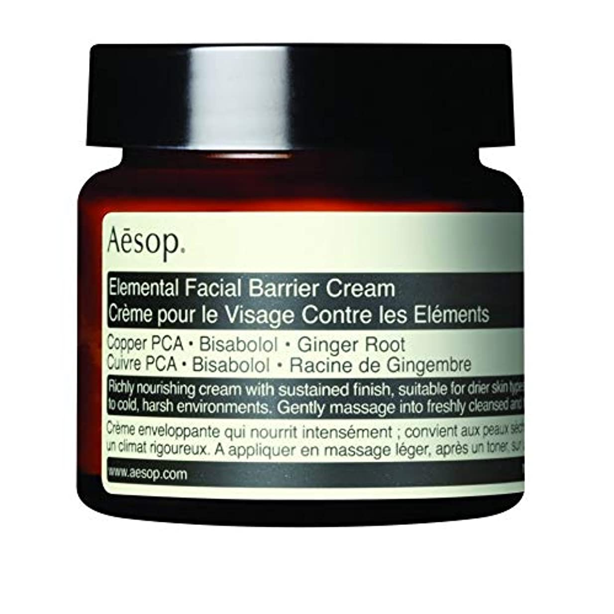 南西昨日敷居[Aesop ] イソップ元素フェイシャルバリアクリーム60ミリリットル - Aesop Elemental Facial Barrier Cream 60ml [並行輸入品]