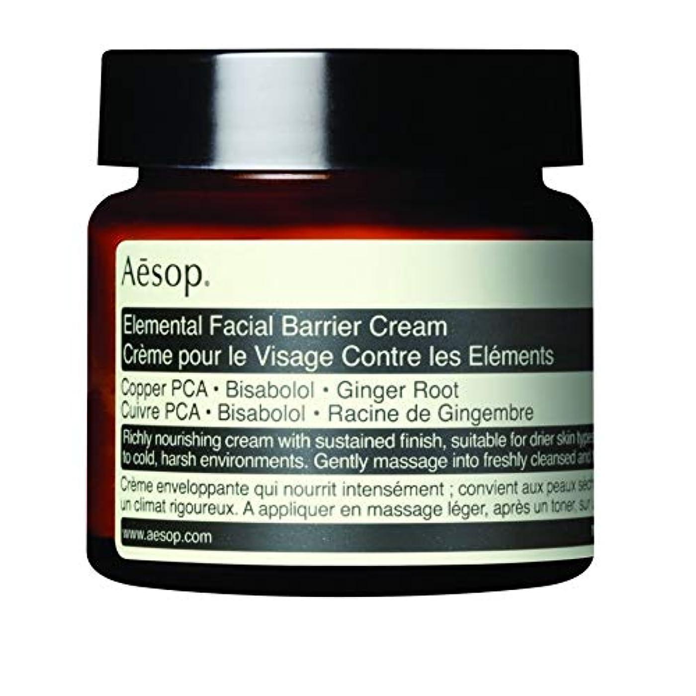 使用法エール赤面[Aesop ] イソップ元素フェイシャルバリアクリーム60ミリリットル - Aesop Elemental Facial Barrier Cream 60ml [並行輸入品]