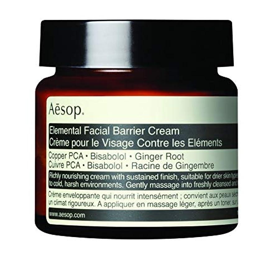 役に立つ多年生文化[Aesop ] イソップ元素フェイシャルバリアクリーム60ミリリットル - Aesop Elemental Facial Barrier Cream 60ml [並行輸入品]