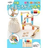 WhiteLeaf 木製 積み木 ビー玉 ころがし ブロック 知育玩具 立体パズル 34点セット 収納袋付属