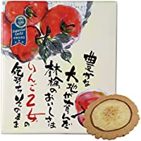 りんご乙女(大)20枚入 [その他]