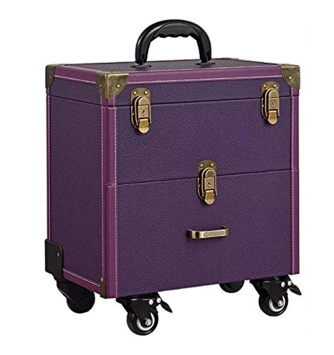 ミルク曇ったスペース化粧箱、大容量二層トロリー化粧品ケース、ポータブル旅行化粧品バッグ収納袋、美容化粧ネイルジュエリー収納ボックス (Color : Purple)