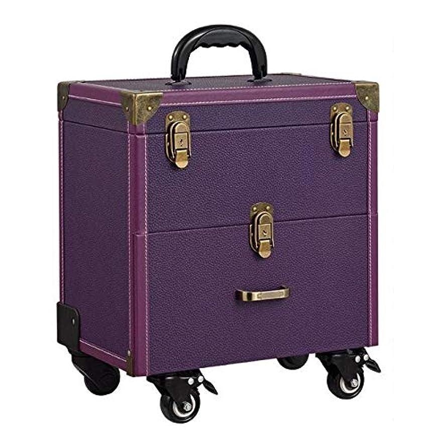 旅客習熟度エンドウ化粧箱、大容量二層トロリー化粧品ケース、ポータブル旅行化粧品バッグ収納袋、美容化粧ネイルジュエリー収納ボックス (Color : Purple)