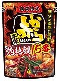イチビキ 赤から鍋スープ15番(ストレート) 750g×2個