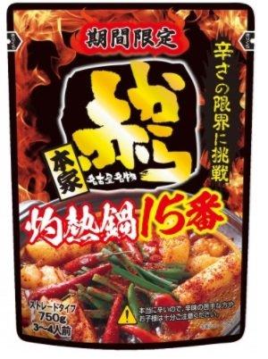 イチビキ 赤から鍋スープ15番(ストレート) 750g×10個