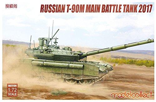モデルコレクト 1/72 ロシア軍 T-90M 主力戦車 プラモデル MODUA72130