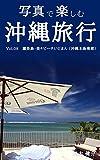 写真で楽しむ沖縄旅行 Vol.08 瀬長島・美々ビーチいとまん(沖縄本島南部)