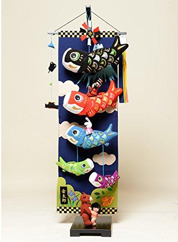 【五月人形】【つるし飾り】金太と鯉のぼり 大「大相撲」【室内...