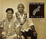 Music for the Hawaiian Islands 2: Kahelelaniを試聴する