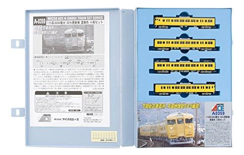 Nゲージ A0359 115系3000番台 3ON更新車 濃黄色 4両セット
