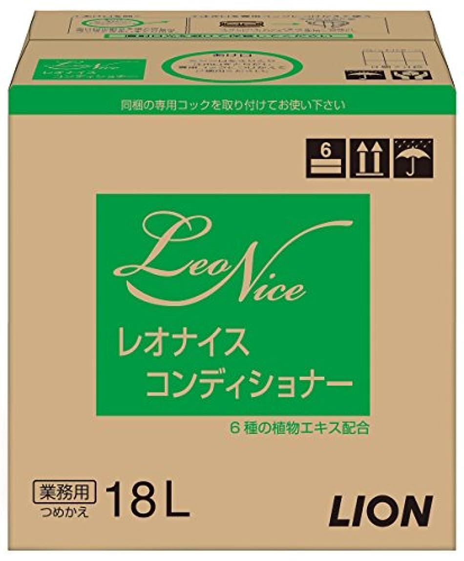 ひばり王族ラバ業務用レオナイス 18L