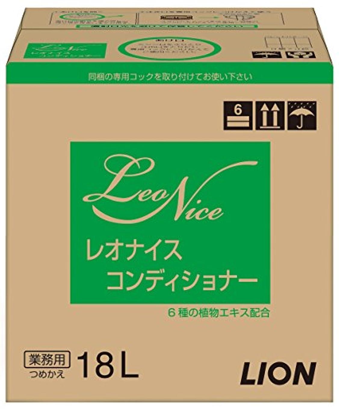 くぼみ必需品指定する業務用レオナイス 18L