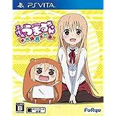 干物妹!うまるちゃん ~干物妹!育成計画~ - PS Vita