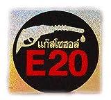 Amazon.co.jpE20 ( バイオ エタノール ガソリン ) & タイ文字 Black & Red & Silver ( ブラック & レッド & シルバー / ラメタイプ ) アジアン ステッカー [タイ雑貨 Thailand Sticker]