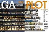 GA JAPAN 149 画像