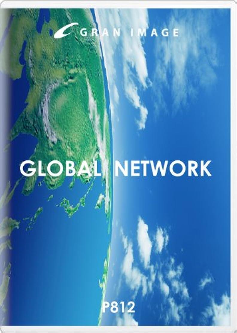 みすぼらしい膨らませる密度グランイメージ P812 グローバルネットワーク(ロイヤリティフリー画像素材集)