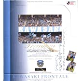 2007 Jリーグオフィシャルトレーディングカード チームエディション・プレミアム 川崎フロンターレ