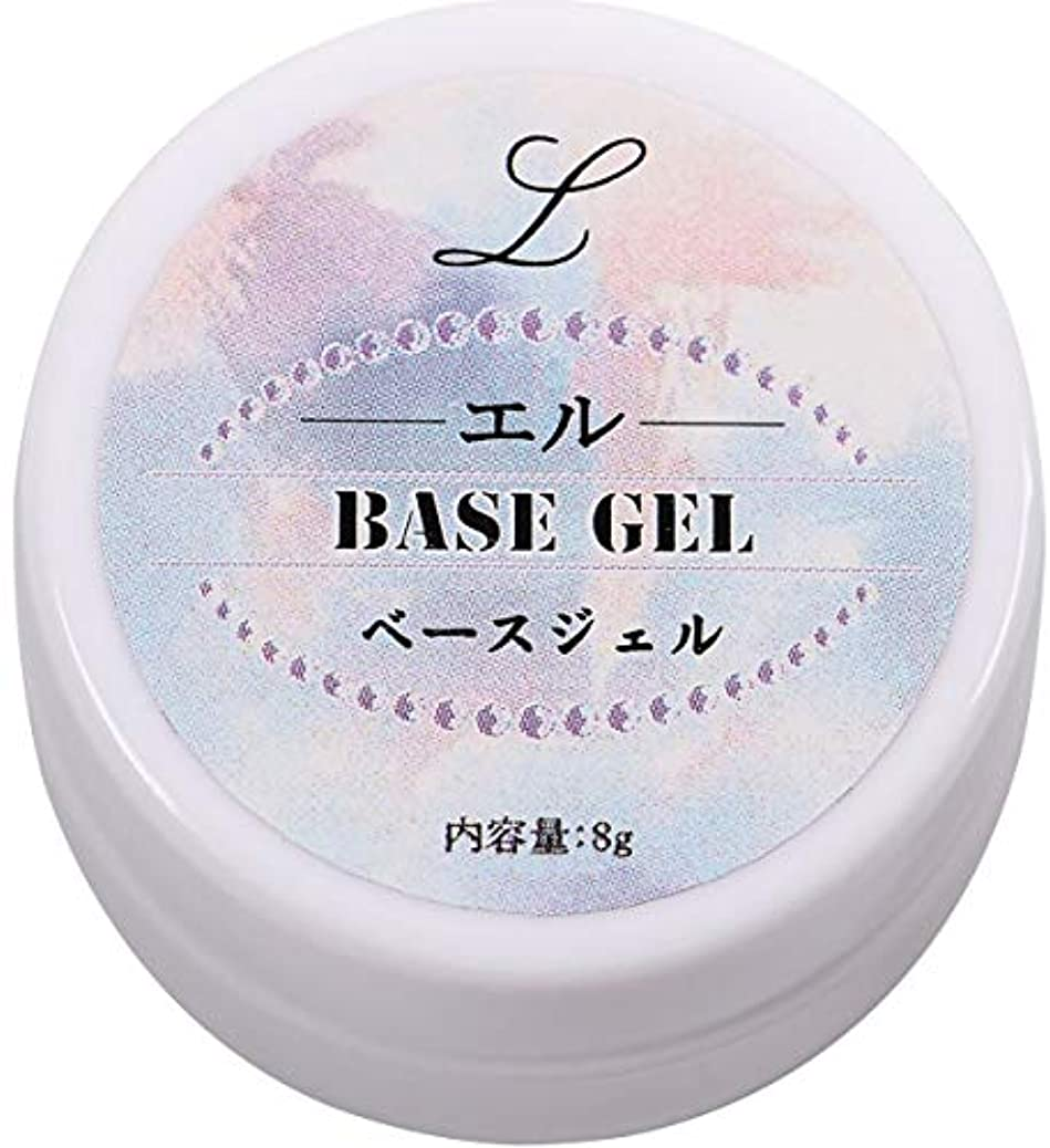人道的証人陽気なLnail (エルネイル) ジェルネイル ベースコート 8g LED&UV対応 長持ちさせる ベースジェル