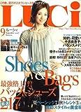 LUCi (ルーシィ) 2007年 09月号 [雑誌]
