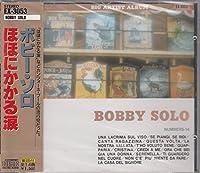 ボビー・ソロ/ベスト~ほほにかかる涙 EX3053