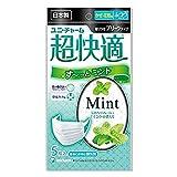 【セット販売】【日本製 PM2.5対応】超快適マスク すーっとミント シルク配合 ふつう 5枚入(unicharm) ※送料無料 (1袋5枚入×5袋)