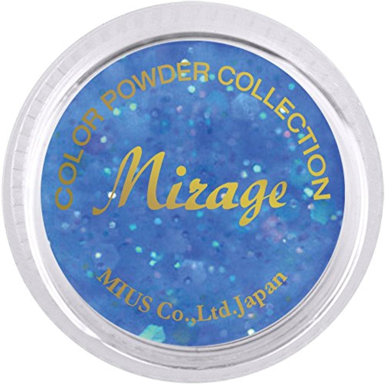 午後媒染剤狂うミラージュ カラーパウダー N/BX-2  7g グリッターパウダー アクリルパウダー 大小のラメが輝く蛍光カラー