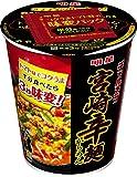 チャルメラ 宮崎辛麺(明星 チャルメラカップ 宮崎辛麺)