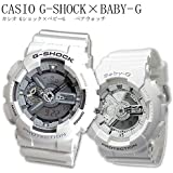 カシオ CASIO G-SHOCK BABY-G ペアウォッチ GA110C-7A BA-110-7A3 逆輸入