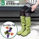 日本野鳥の会 バードウォッチング 長靴 【めじろ】 3L(28.0cm)