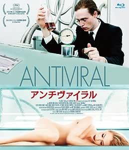 アンチヴァイラル [初回生産・取扱店限定] [Blu-ray]