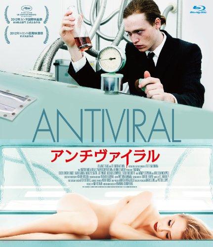 アンチヴァイラル [初回生産・取扱店限定] [Blu-ray]の詳細を見る