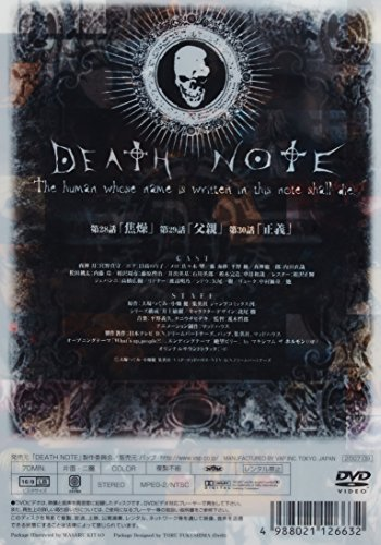 DEATH NOTE Vol.10 [DVD]