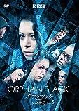 オーファン・ブラック シーズン3 VOL.5 [DVD]