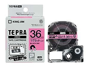キングジム テープカートリッジ テプラPRO マグネットテープ 36mm ピンク SJ36P
