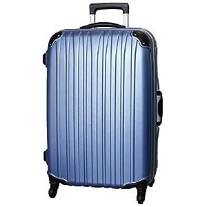 (ビータス) Beatas スーツケース TSAロック 軽量 アルミフレーム ビータス BH-F1000 Sサイズ エンボスライトブルー(小型 2日3日用) 【一年修理保証】【S/E-LB】SUITCASE