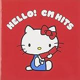 HELLO!CMヒッツ