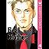 Real Clothes 4 (クイーンズコミックスDIGITAL)