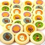 ハロウィン クッキー 100枚入り 個包装 お菓子 お家のギフト箱入り