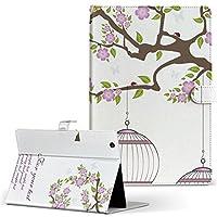 igcase d-01J dtab Compact Huawei ファーウェイ タブレット 手帳型 タブレットケース タブレットカバー カバー レザー ケース 手帳タイプ フリップ ダイアリー 二つ折り 直接貼り付けタイプ 009311 鳥 フラワー 紫