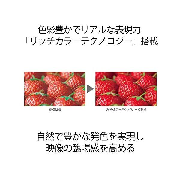 シャープ 40V型 液晶 テレビ AQUOS ...の紹介画像7