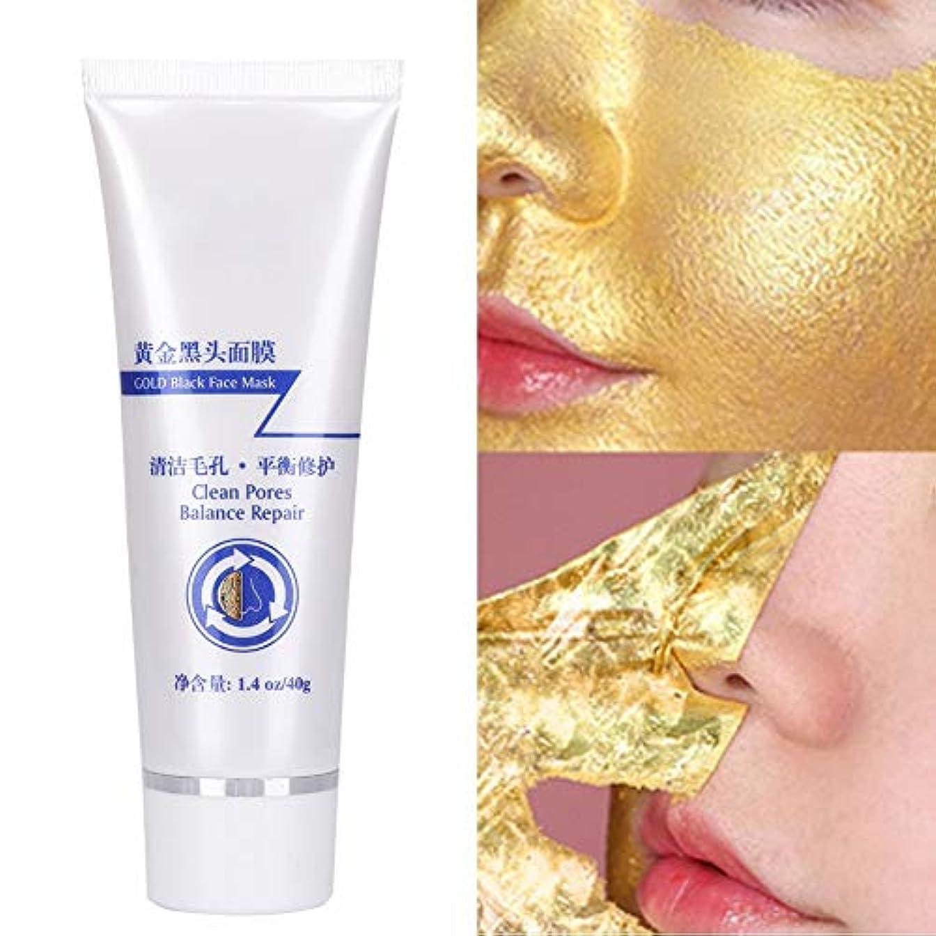 食物皮肉な修正する40g クリーニング オフフェイス マスク ポアクリーニングリペアマスク