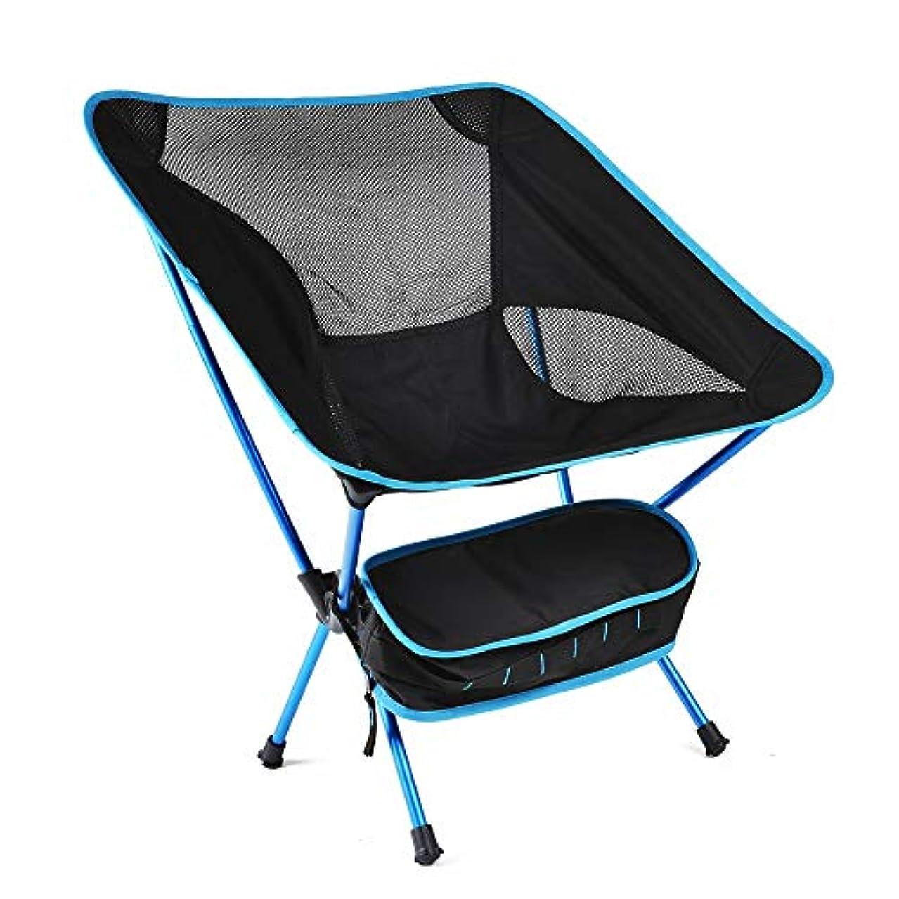 救いごめんなさい大混乱携帯用キャンプチェアの調節可能な高さ - ハイカー、キャンプ、浜、屋外のための運送袋の密集した超軽量の折るバックパッキングの椅子 アウトドア キャンプ用 (色 : 青, サイズ : 56X60.5X65.5cm)