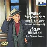 ドヴォルザーク:交響曲第9番「新世界」、他