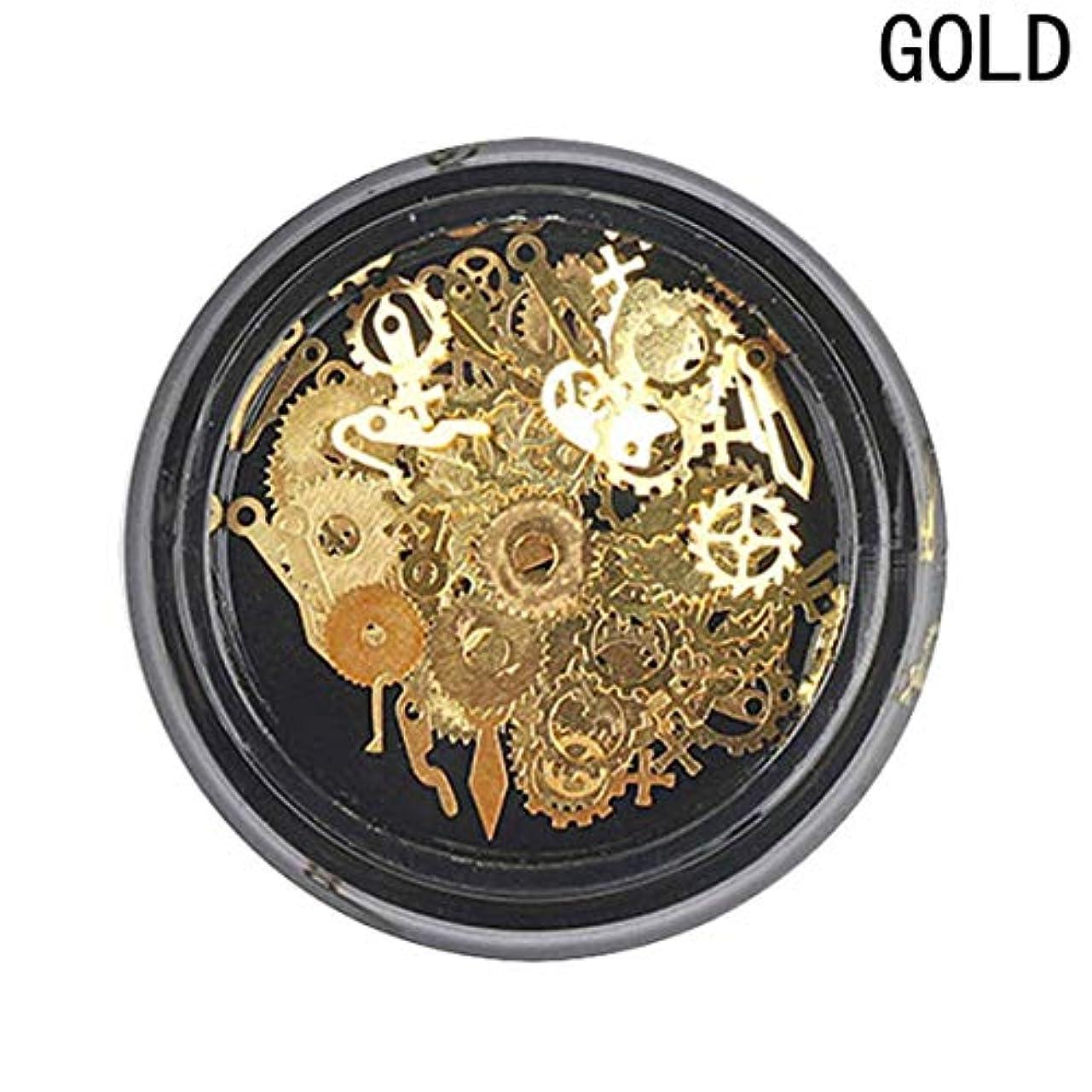 静的タウポ湖修正Yoshilimen 新しいスタイルファッションユニークな合金蒸気パンクギアネイルアート装飾金属スタイルの創造的な女性の爪DIYアクセサリー1ボックス(None golden)