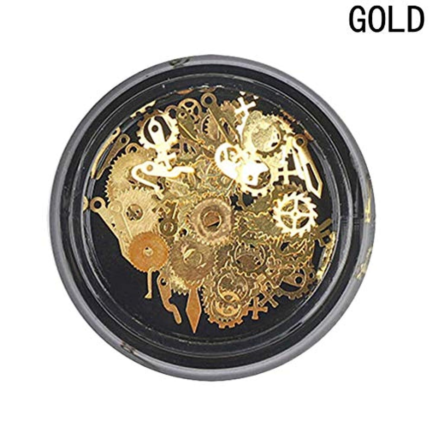 ブル扇動周りYoshilimen 新しいスタイルファッションユニークな合金蒸気パンクギアネイルアート装飾金属スタイルの創造的な女性の爪DIYアクセサリー1ボックス(None golden)