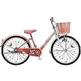 ブリヂストン(BRIDGESTONE) 子供用自転車 エコパル EP00 ピンク 20インチ