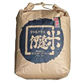愛媛 三間産 伊達米 減農薬 特別栽培米 令和元年産 ( コシヒカリ ) 白米5kg 米どころのブランド米 送料無料 宇和海の幸問屋